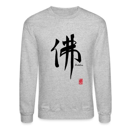 Men's Buddha Sweat Shirt - Crewneck Sweatshirt