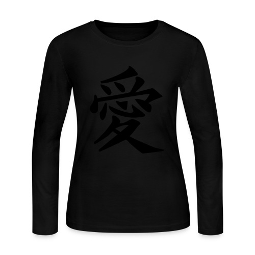 Kanji Love - Women's Long Sleeve Jersey T-Shirt