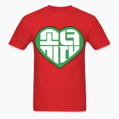 SNSD I Got A Boy - Heart (Green) T-Shirts