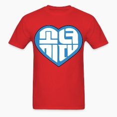 SNSD I Got A Boy - Heart (Blue) T-Shirts