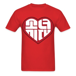 SNSD I Got A Boy - Heart (Red) - Men's T-Shirt
