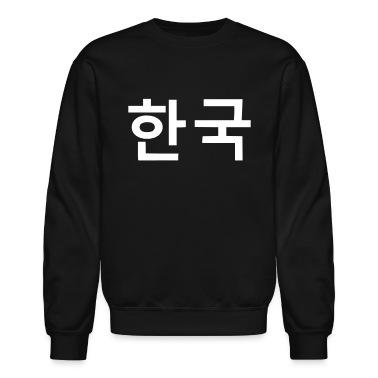 ♥South Korea in Korean Classic Sweatshirt♥