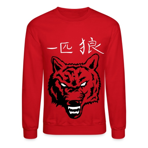 Lone Wolf Crewneck - Crewneck Sweatshirt