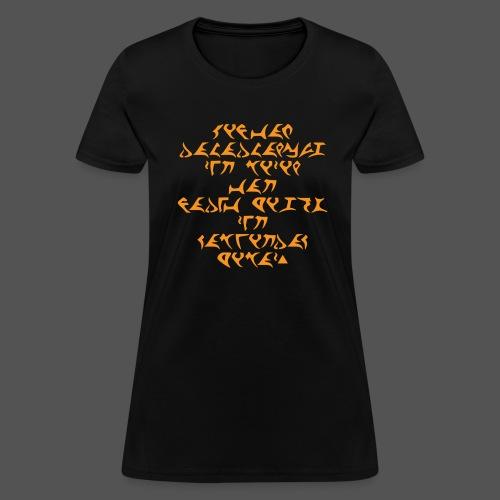 Can you read it? - Women's T-Shirt