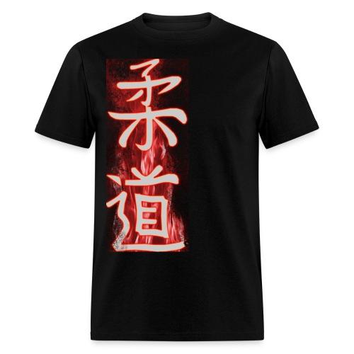 fire kanji judo shirt - Men's T-Shirt
