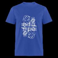 T-Shirts ~ Men's T-Shirt ~ Elemental lightweight T