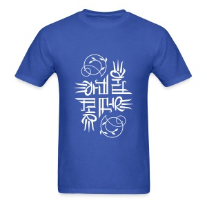 Elemental lightweight T - Men's T-Shirt