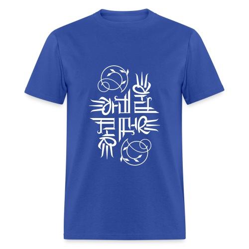Elemental lightweight T - Men's T-Shirt