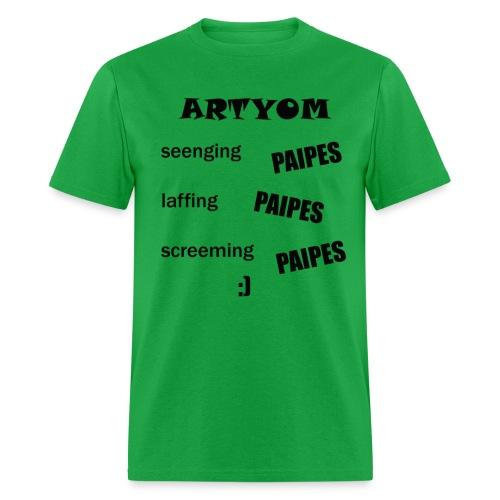 seenging PAIPES - Men's T-Shirt