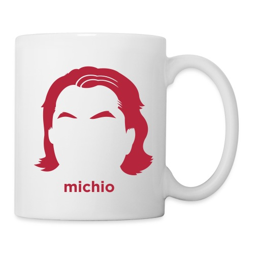 [Michio-Kaku] - Coffee/Tea Mug