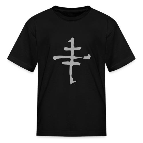 Cruxshadows Kids Cross T - Kids' T-Shirt