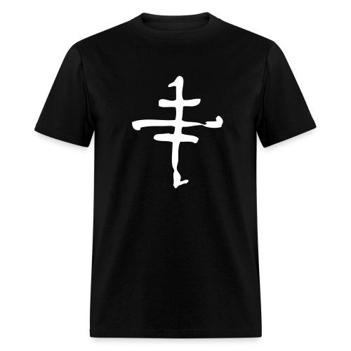 Cruxshadows Cross Logo T - Men's T-Shirt