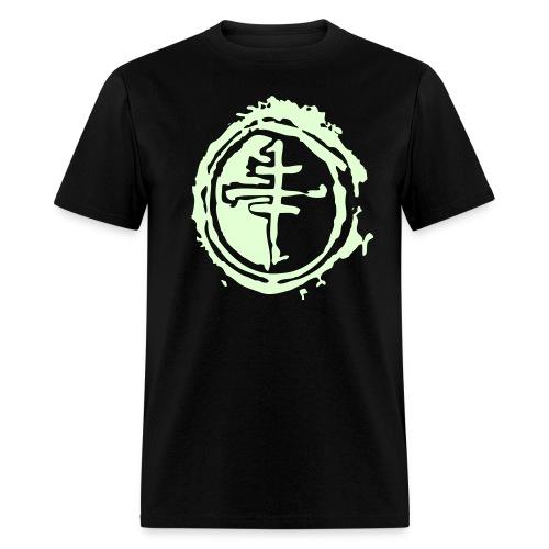 Short sleeve Glow-in-the-Dark T - Men's T-Shirt