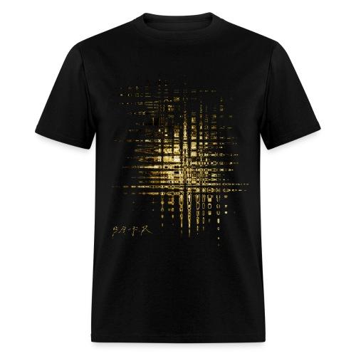 SA-F-R Album Cover - Men's T-Shirt