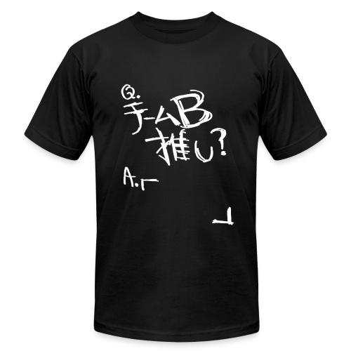 Team B Oshi? - Men's  Jersey T-Shirt
