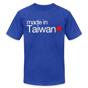I'm Made in Taiwan! - Men's Fine Jersey T-Shirt