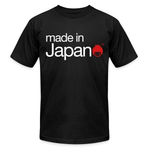 I'm Made in Japan! - Men's Fine Jersey T-Shirt