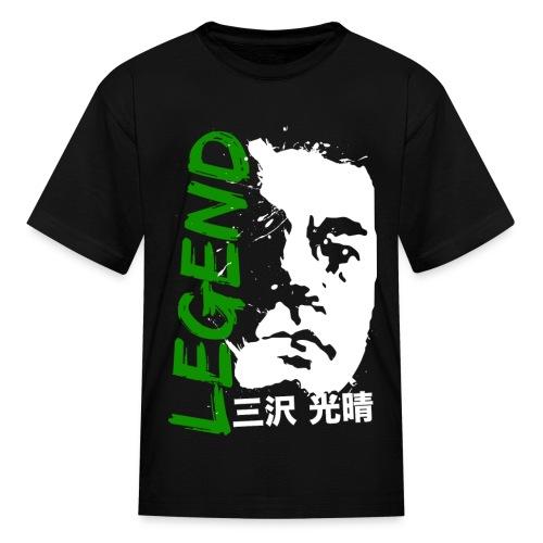 Legend - Kids' T-Shirt