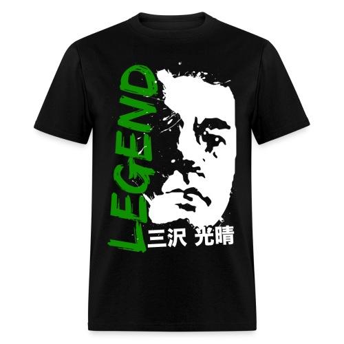 Legend - Men's T-Shirt
