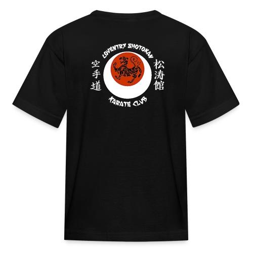 Kids T-Shirt Front & Back Logo (Dark) - Kids' T-Shirt