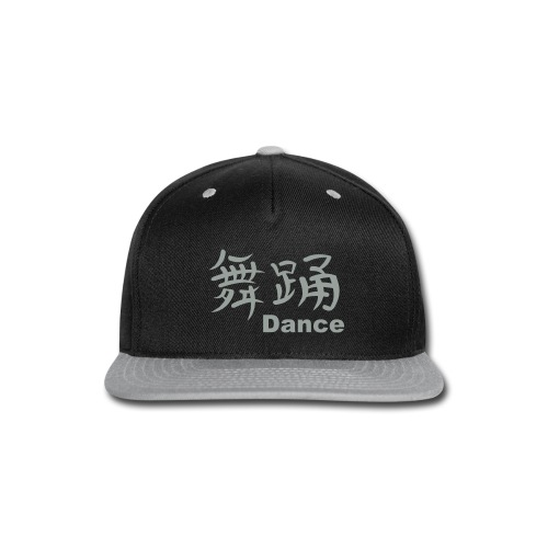 Buy This Hat if you're cool! - Snap-back Baseball Cap