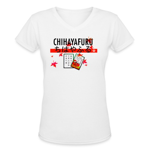 Chihayafuru (ちはやふる) w/ Karuta Card Tee - Women's V-Neck T-Shirt