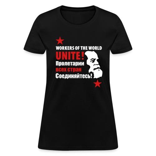 Marxist Workers Women's T-Shirt - Women's T-Shirt