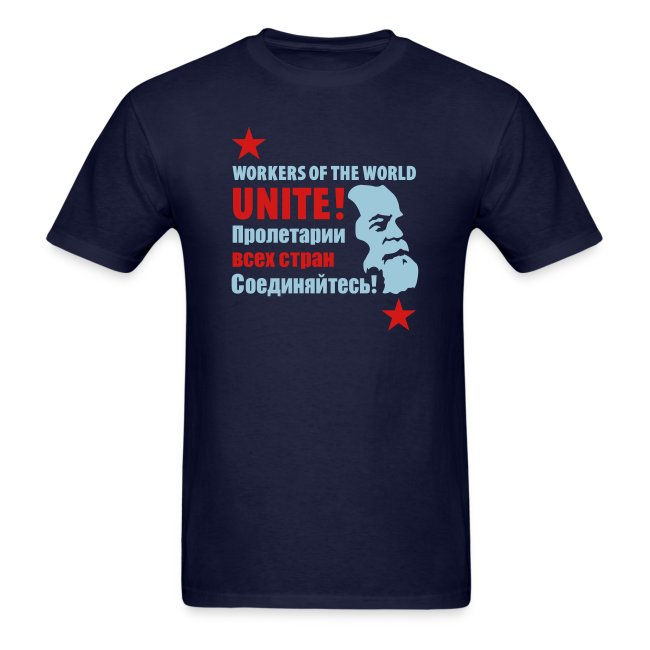 Marxist Workers T-Shirt