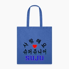 ♥♫I Love Super Junior Canvas Tote Bag♪♥