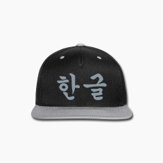 ۞»♥Hangeul Snap-back Baseball Cap♥«۞