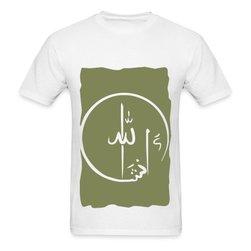 Inshalah  - Men's T-Shirt