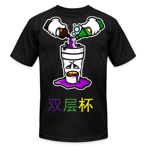 DOUBLE CUP(Chinese) : Tee (male)  - Men's Fine Jersey T-Shirt