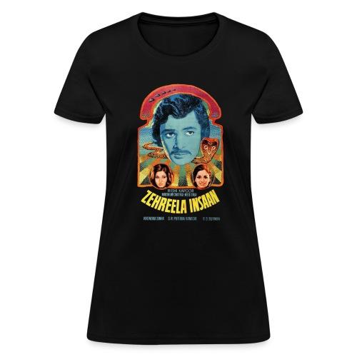 Zahreela Insaan - Women's T-Shirt