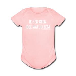 Translation (white) - Short Sleeve Baby Bodysuit