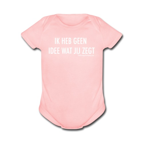 Translation (white) - Organic Short Sleeve Baby Bodysuit