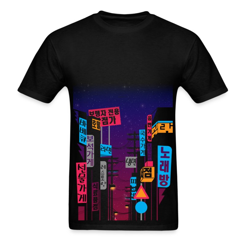 FYZZED - Men's T-Shirt