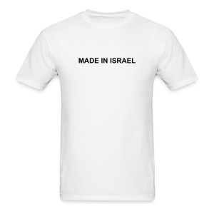 Made in Israel  - Men's T-Shirt