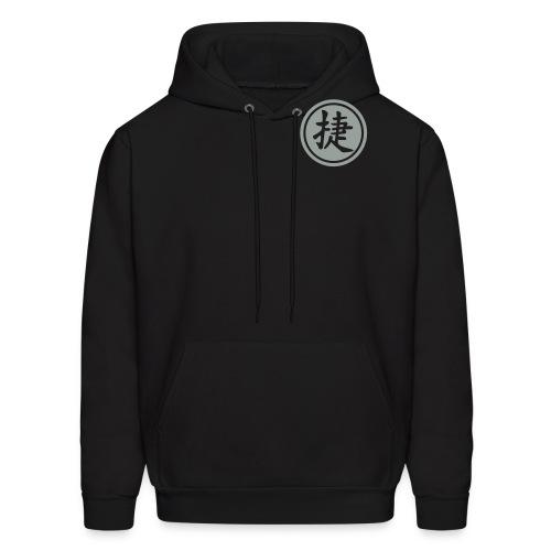 Victory Hooded Sweatshirt - Men's Hoodie