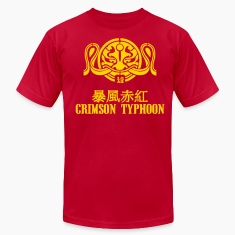 crimsonlogo_vectorized T-Shirts