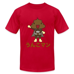 Unkoman Red - Men's Fine Jersey T-Shirt