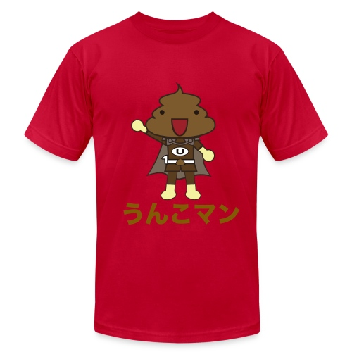 Unkoman Red - Men's  Jersey T-Shirt