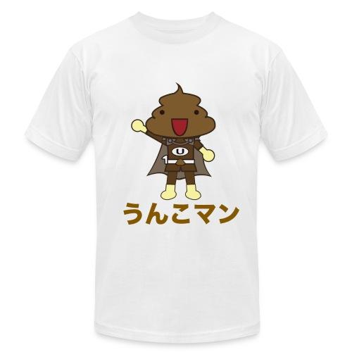 Unkoman White - Men's  Jersey T-Shirt