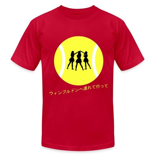 Wimbledon Eggplant - Men's Fine Jersey T-Shirt