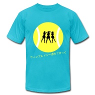 T-Shirts ~ Men's T-Shirt by American Apparel ~ Wimbledon Turquoise