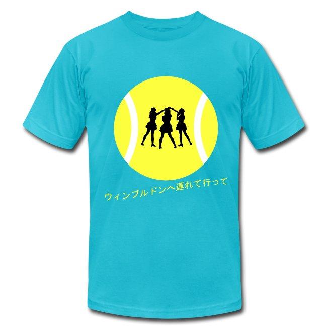 Wimbledon Turquoise
