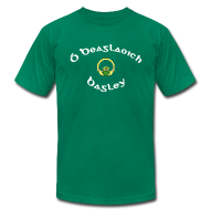 T-Shirts ~ Men's T-Shirt by American Apparel ~ Bagley Family Claddagh Tee for Men