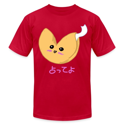 Koisuru - Men's Fine Jersey T-Shirt