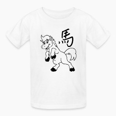 Kids Year of The Horse T-Shirt