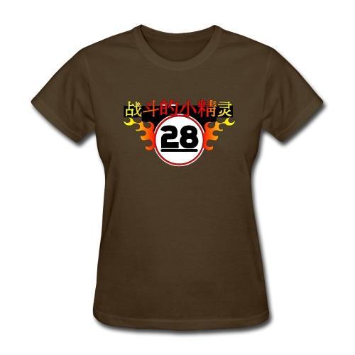 Fight Elves - Women's T-Shirt