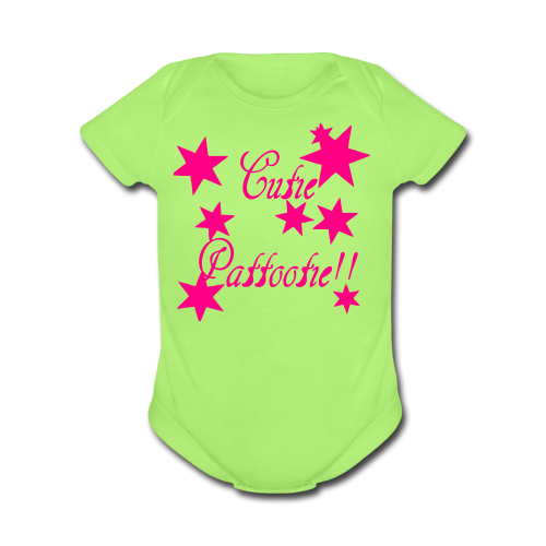 Cutie Pattootie - Organic Short Sleeve Baby Bodysuit